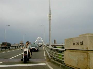 OsakaPhotoScrap
