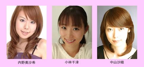 i-cheki 〜モデル撮影会〜