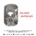 FreeStylePhotograph