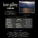 kose gallery-光の風景&壁紙