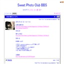 Sweet Photo Club