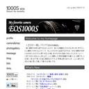 1000S WEB