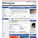 Photo-Access.net