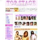 【撮影会プロダクション】TOP STAGE