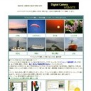 Digital Camera Enjoy Web-Site