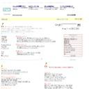 サーチエンジン 検索PAM
