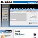 ハクバ写真産業
