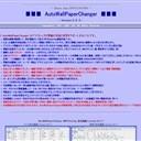 AutoWallPaperChanger