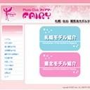 札幌、仙台撮影会「Photo Club Fairy」