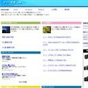 デジ一生活.com