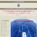 サイパンダイビングと海と島の壁紙写真集
