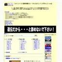 フォトコンテスト募集情報『みんコン.net』