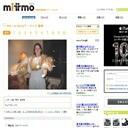 写真投稿評価サイト「ミルモ」