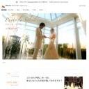 結婚式写真のフォトルソレイユ