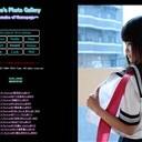 Tamo's Photo Gallery