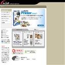 アークソフトのホームページ