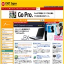 CNET Japan Reviews