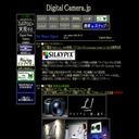 Digital Camera.jp