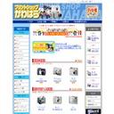 デジカメ激安! デジタルカメラ通販サイト