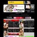 ++ PHOTO PARK ++ フォトパーク