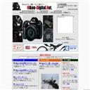 Nikon-Digital.Net