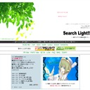 Search Light!!