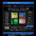 Nature Photo Search