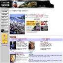 CD-ROM版尾道の写真集