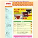 九州システムカラー株式会社