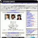 STUDIO DAYS撮影会