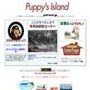 Puppy' Island